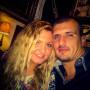 Janko i Ana, Foto: privatna arhiva