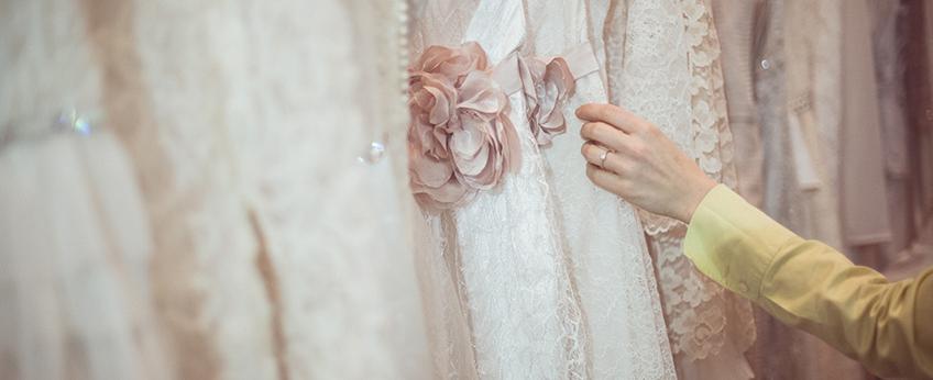 venčanica u bež boji